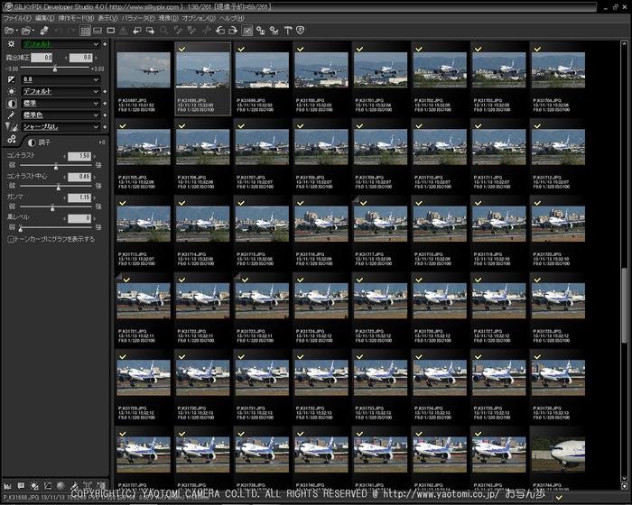伊丹空港,PENTAX,HD,DA,560mm,F5.6_2013yaotomi_1.jpg