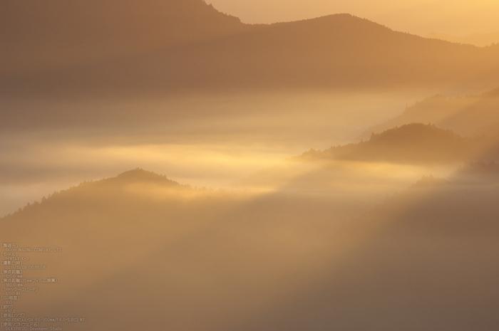 曽爾,屏風岩公苑,紅葉(PENTAX-K3)_2013yaotomi_11s.jpg