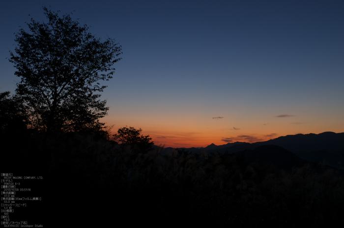曽爾,屏風岩公苑,紅葉(PENTAX-K3)_2013yaotomi_3s.jpg