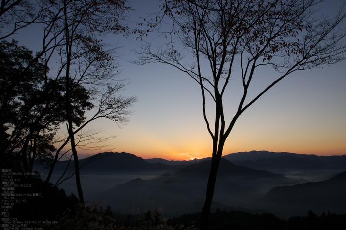 曽爾,屏風岩公苑,紅葉(PENTAX-K3)_2013yaotomi_6s.jpg
