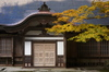 比叡山延暦寺(浄土院),紅葉(PENTAX-K3)_2013yaotomi_5full.jpg