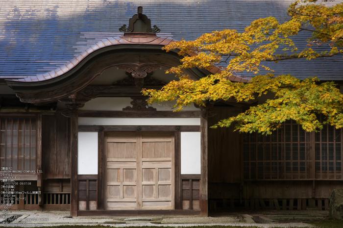 比叡山延暦寺(浄土院),紅葉(PENTAX-K3)_2013yaotomi_5s.jpg