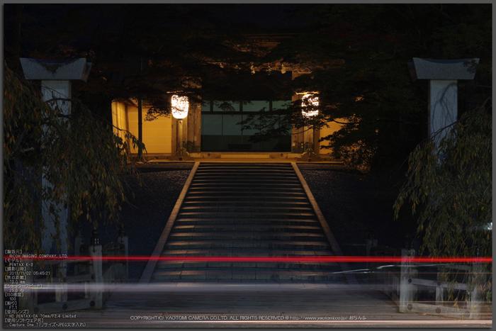 高野山,紅葉(PENTAX-K3)_2013yaotomi_1st.jpg
