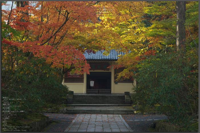 高野山,紅葉(PENTAX-K3)_2013yaotomi_31st.jpg