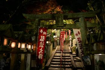 Nikon,Df_Ai,50mm_朝護孫子寺・紅葉_2013yaotomi_3s.jpg
