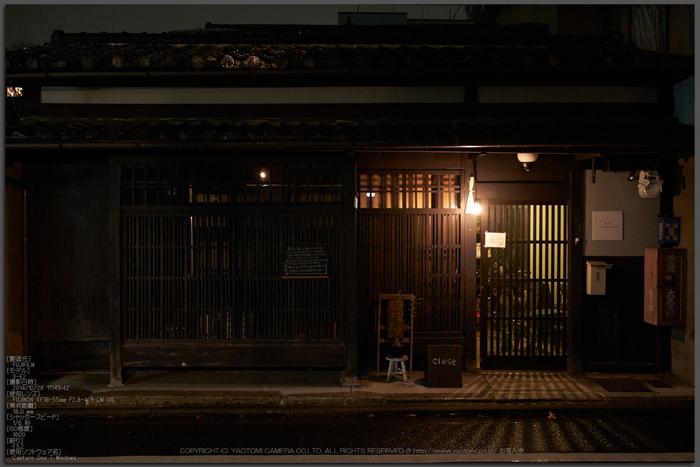 ことばのはおと,忘年会(14,F3.2,XM1)2013yaotomi_2top.jpg