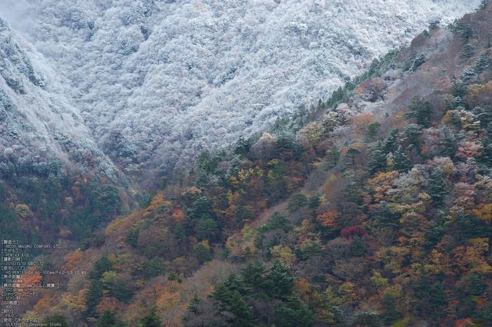 天川,行者還,紅葉(PENTAX-K3)_2013yaotomi_36st.jpg