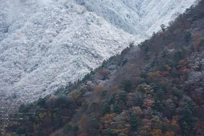 天川,行者還,紅葉(PENTAX-K3)_2013yaotomi_37s.jpg