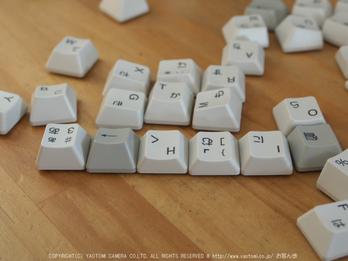 キーボード,掃除,取り外し丸洗い,2014yaotomi_7.jpg