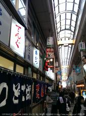 ジャンジャン町で串カツ_2014yaotomi_2.jpg