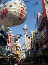 ジャンジャン町で串カツ_2014yaotomi_5.jpg