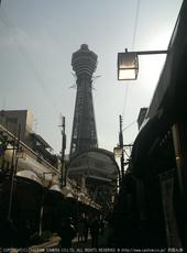 ジャンジャン町で串カツ_2014yaotomi_7.jpg