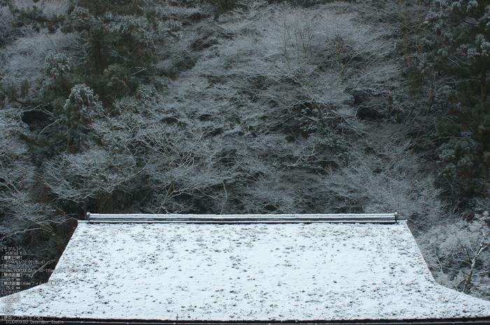 三尾,西明寺_PENTAX,K3(50mm,F6,3)PK3_5585_2014yaotomi_.jpg