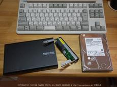 外付け,ハードディスク,組み立て2014yaotomi_1.jpg