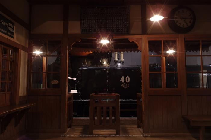交通科学博物館,閉館(MX1_1346,6mm,F2.5)_2014yaotomi_.jpg