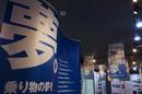 交通科学博物館,閉館(MX1_1581,6mm,F2.8)_2014yaotomi_.jpg
