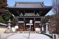 北野天満宮,梅(OMD_EM10,10-46-37,19mm,F5.6,iso200)2014yaotomi_.jpg