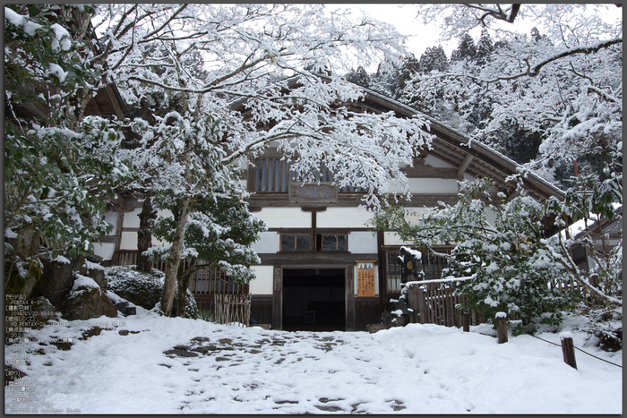 常照皇寺,雪景(K3,104843_20mm,F8,0)2014yaotomi_Top.jpg
