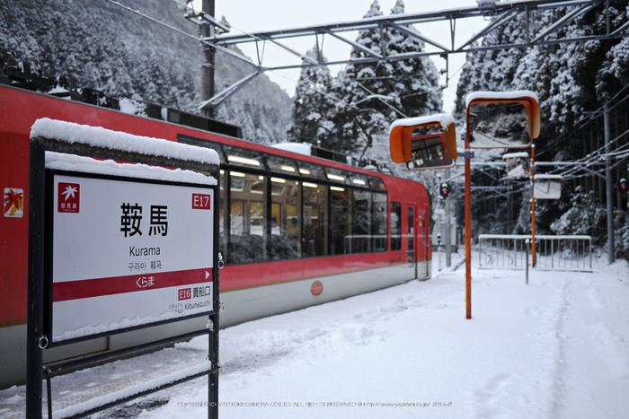 鞍馬寺,雪景(NOCTICRON,08-04-52,20mm,F1.8,JPEG)_2014yaotomi_.jpg