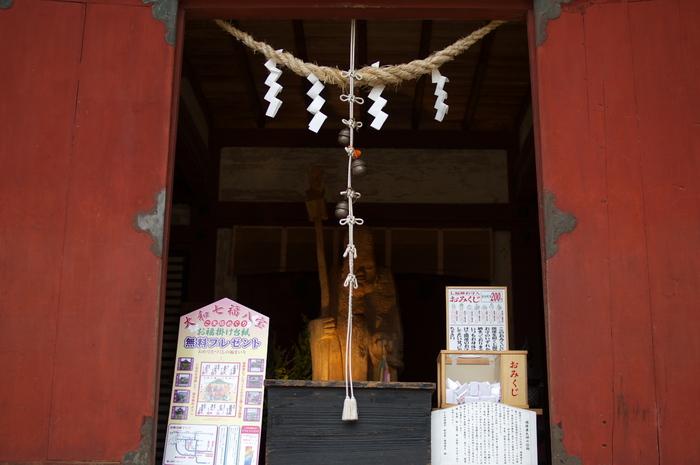 大和七福八宝めぐり,談山神社_PK3_6382,F1,6(SIGMA30mm)_2014yaotomi_.jpg
