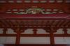大和七福八宝めぐり,談山神社_PK3_6388,F1,6(SIGMA30mm1,4_FULL)_2014yaotomi_.jpg