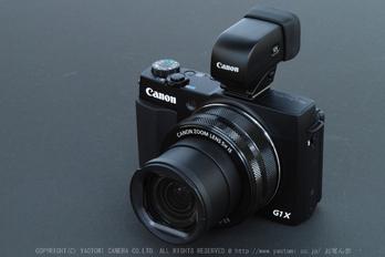 Canon,G1X_II(DSC_0005)2014yaotomi_.jpg