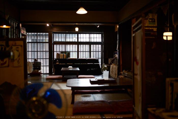 等持院,さつき(5J7C0637,35mm,F1.6)2014yaotomi_.jpg