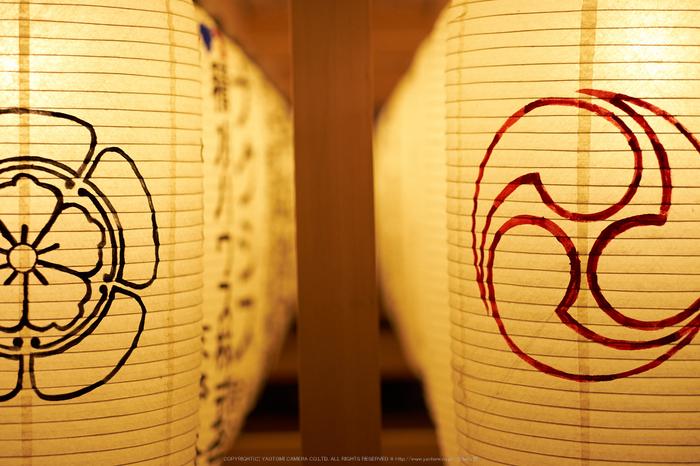 祇園祭,宵山15日(DSCF6960,F2,XT1,FULL)2014yaotomi_.jpg