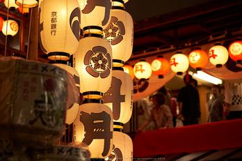 祇園祭,宵山15日(DSCF6975,F1.4,XT1,FULL)2014yaotomi_.jpg
