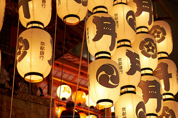 祇園祭,宵山15日(DSCF6977,F1.4,XT1,FULL)2014yaotomi_.jpg