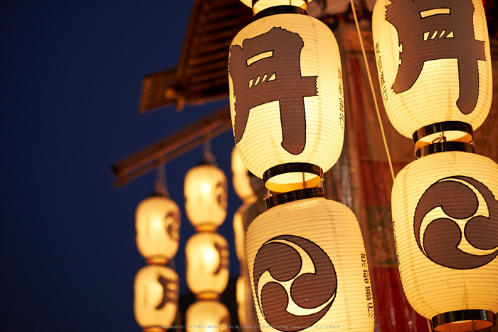 祇園祭,宵山15日(DSCF6978,F1.4,XT1,FULL)2014yaotomi_.jpg