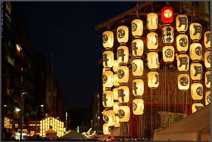 祇園祭,宵山15日(DSCF6992,F1.4,XT1)2014yaotomi_.jpg