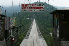 谷瀬の吊橋,初夏(FZ1000,P1000168_F4_12.9mm)2014yaotomi_.jpg