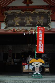 高野山,6月(SDIM0204,F2.8)2014yaotomi_.jpg