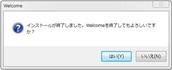 Capture,NXD_2014yaotomi_10.jpg