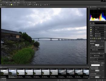 Capture,NXD_2014yaotomi_11.jpg