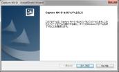 Capture,NXD_2014yaotomi_3.jpg