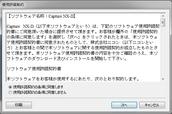 Capture,NXD_2014yaotomi_4.jpg