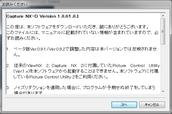 Capture,NXD_2014yaotomi_5.jpg