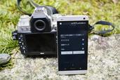 Nikon,WU1a(SDIM0024)2014yaotomi_.jpg