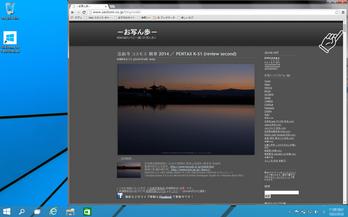 お写ん歩VIEW_1.jpg