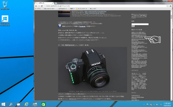 お写ん歩VIEW_2.jpg