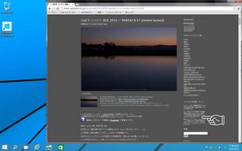 お写ん歩VIEW_3.jpg