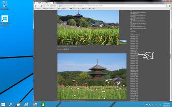 お写ん歩VIEW_4.jpg