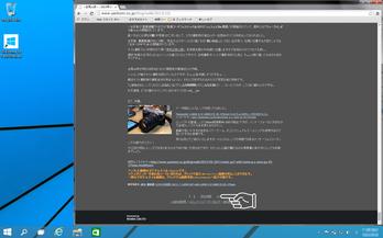 お写ん歩VIEW_6.jpg