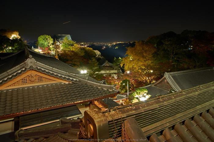 朝護孫子寺,紅葉(PK3_0166,F9,16mm,K3)2014yaotomi_.jpg