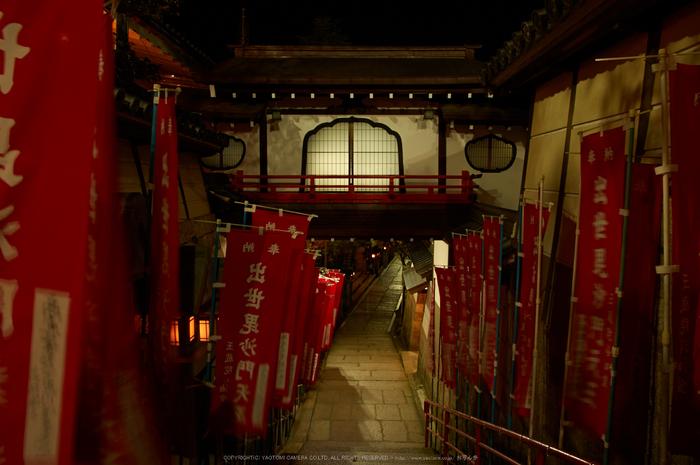 朝護孫子寺,紅葉(PK3_0176,F13,16mm,K3)2014yaotomi_.jpg