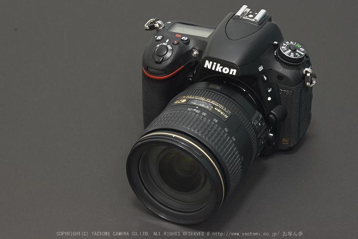 NikonD750(24_120mmf4G ED)2014yaotomi.jpg