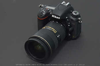NikonD750(24_70,2,8ED)2014yaotomi.jpg