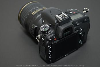 NikonD750_2014yaotomi_2.jpg